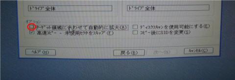 blog_img102.jpg