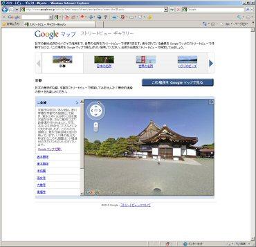 blog_img195.jpg