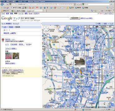 blog_img196.jpg