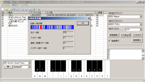 blog_img237.jpg