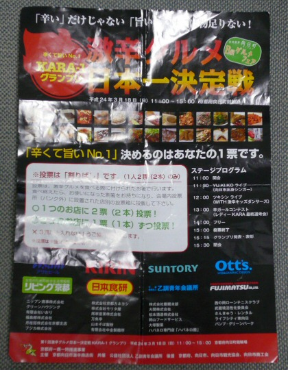 blog_img253.jpg