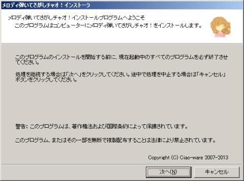 blog_img296.jpg
