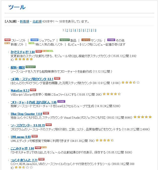 blog_img366.jpg