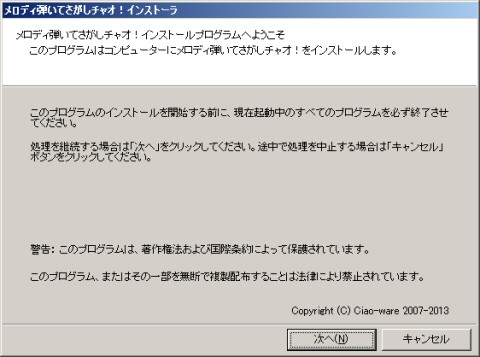 blog_img294.jpg
