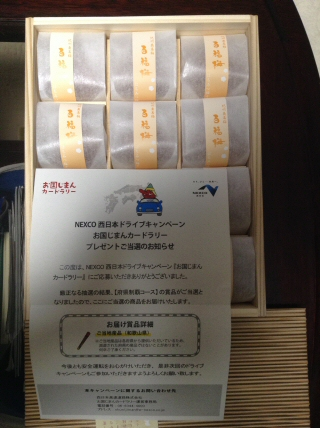 blog_img358.jpg